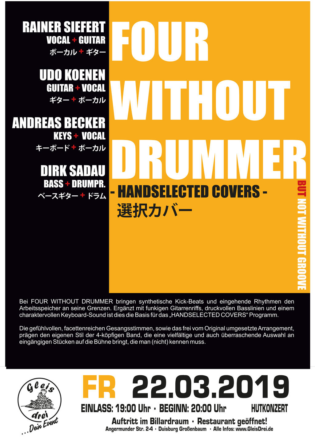 4_without_a_drummer